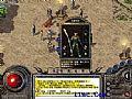 传奇地图修改,能砍玩家和邪恶巨人那之后